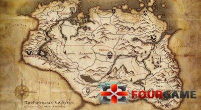 Карта игрового мира The Elder Scrolls 5: Skyrim