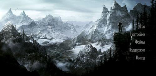 Русский launcher (v.1.2.14) для The Elder Scrolls 5: Skyrim